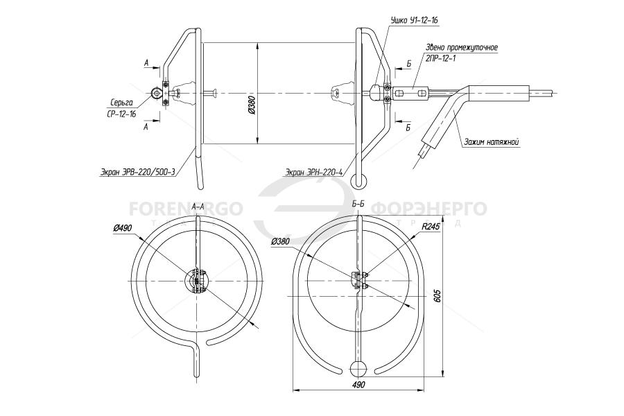 Экраны защитные типа ЭРВ и ЭРН на напряжение 220 кВ